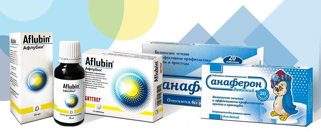 Лечение простуды при ГВ