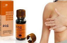 Как увеличить грудь при помощи йода: плюсы и минусы метода