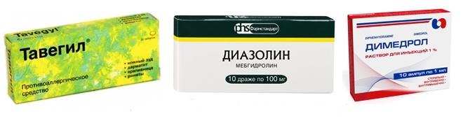 Аллергия при гв