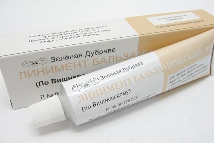 Мазь Вишневского для лечения геморроя во время лактации