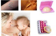 Контрацепция при грудном вскармливании: полный обзор методов