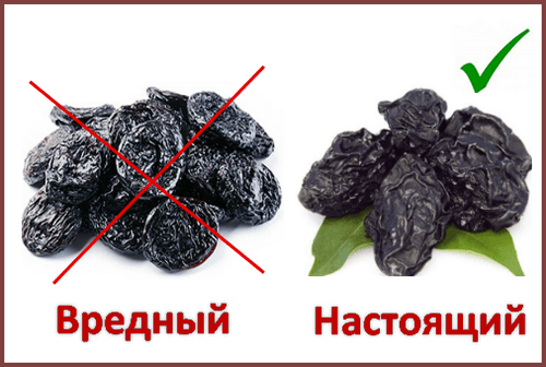 Как выбрать чернослив