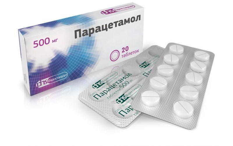 Парацетамол при ГВ