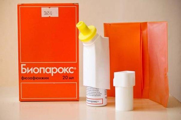 биопарокс при грудном вскармливании