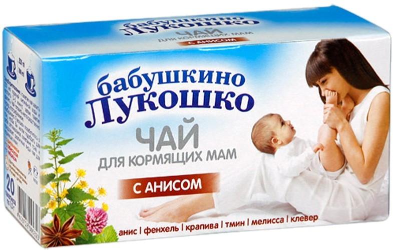 "Чай для лактации ""Бабушкино лукошко"""
