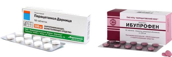 Парацетамол и ибупрофен