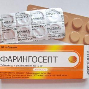 Можно ли кормящим женщинам принимать Фарингосепт