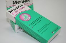 Мезим для кормящих мам: инструкция по применению