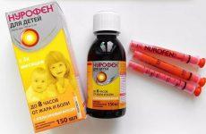 Можно ли кормящим мамам принимать Нурофен и чем его заменить