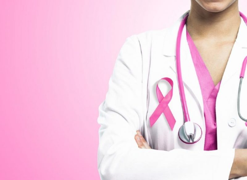 Рак молочной железы 1 стадии